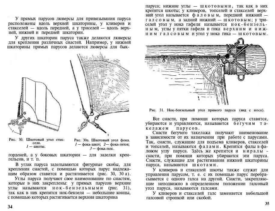 news-object-1022.jpg