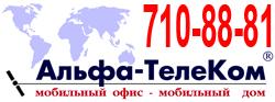 news-object-1125.jpg