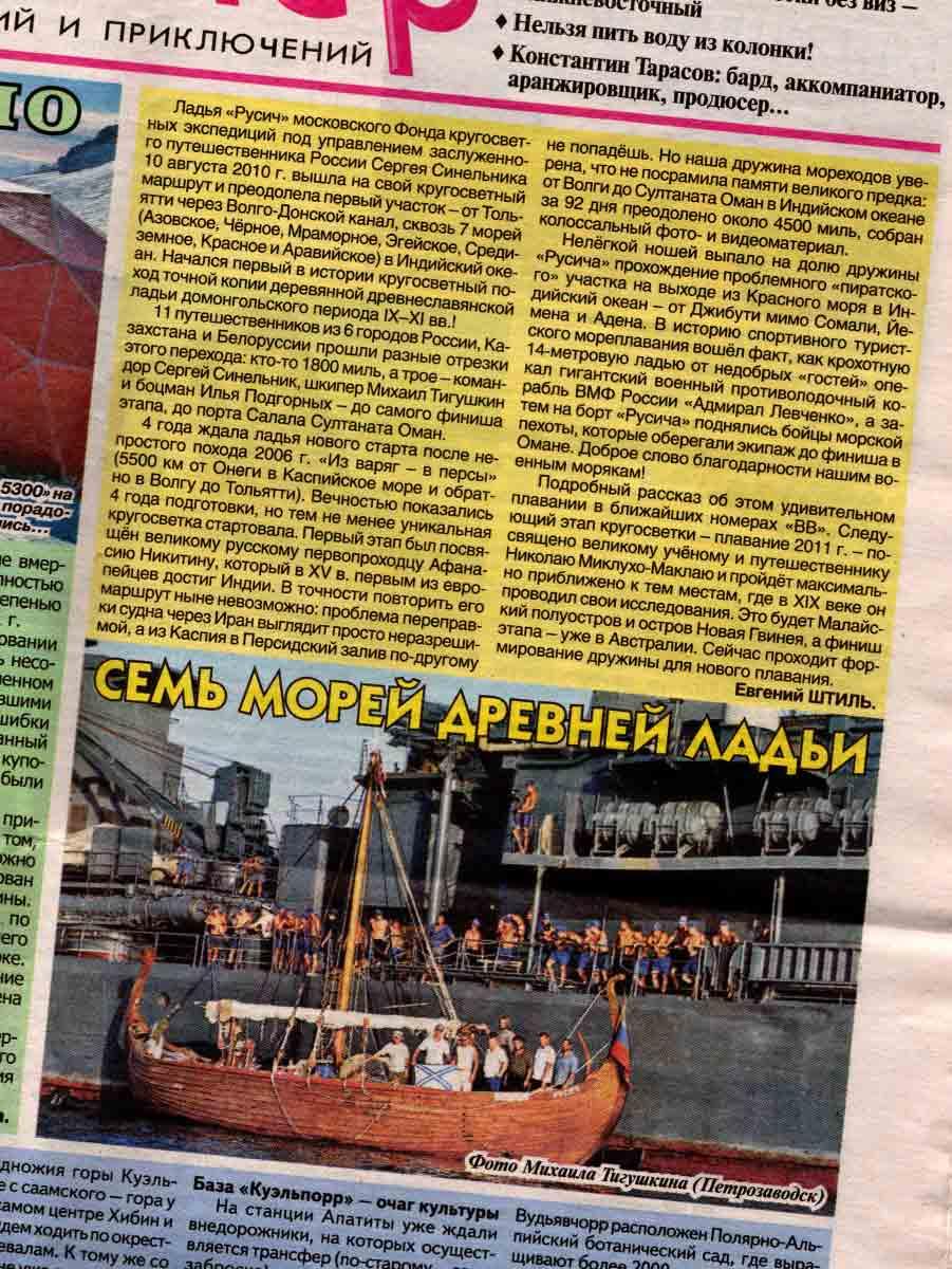 news-object-1295.jpg