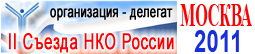 news-object-1566.jpg